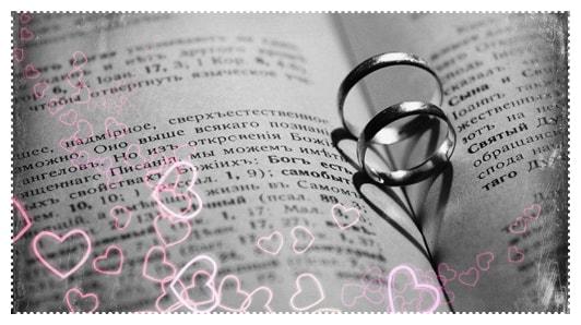 Притча на годовщину свадьбы